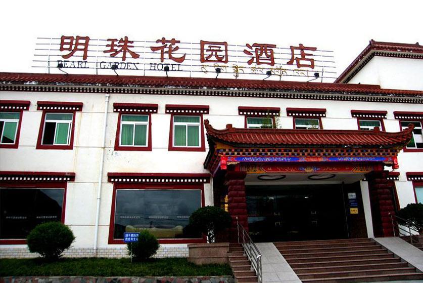 """""""千年冰川""""四川甘孜州―海螺沟明珠花园酒店"""